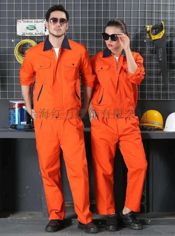 上海红万工作服定制 制服定做 服装加工