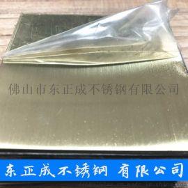 广东304不锈钢拉丝板,彩色不锈钢拉丝板加工