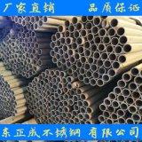 南京316不鏽鋼工業管,大口徑不鏽鋼工業管
