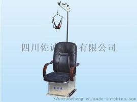 FRD/JZ-3型电动控制颈椎牵引机