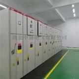 10KV高壓無功補償電容器櫃 自動投切分組配電器