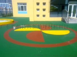 安全环保EPDM EPDM颗粒儿童娱乐塑胶地垫