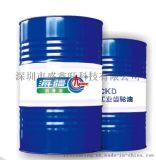 深圳海疆工业齿轮油L-CKC100、150、220
