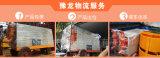 重庆隧道液压注浆泵生产厂家 变频双液注浆泵