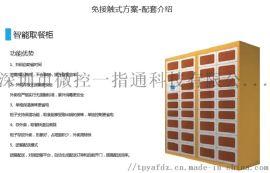 广州人脸识别出盘机,刷卡餐盘机,扫码自动发盘机,