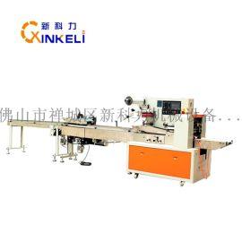 广东卷纸自动包装机械