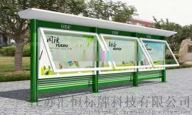 浙江杭州市户外宣传栏生产厂家