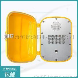 隧道矿井壁挂式免提防水防尘防爆电话机