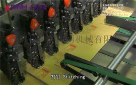 供应原装铁钉练习本生产线