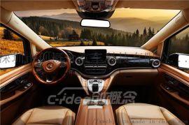 奔驰V260改装舒适商务内饰,为车主带来不同的体验