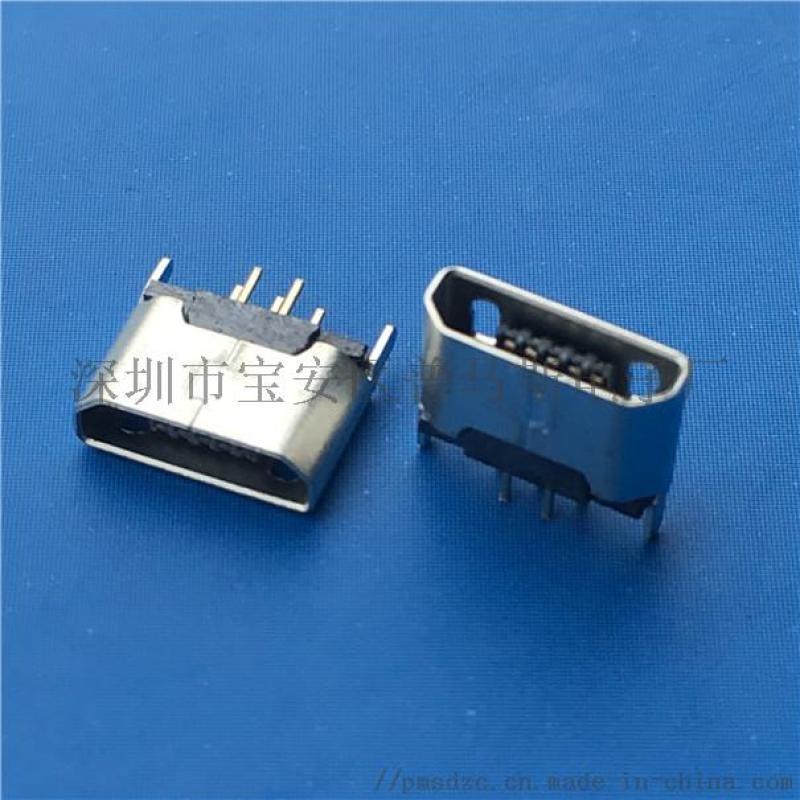 MICRO USB 180度直插母座 B型 加长脚2.0 直边 平口 5PIN立式插板