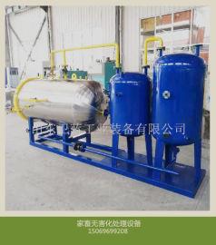 山东卫蓝供应江苏无害化处理设备、动物湿化机