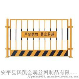 临时电梯井口防护栏 黄黑安全网 临边基坑