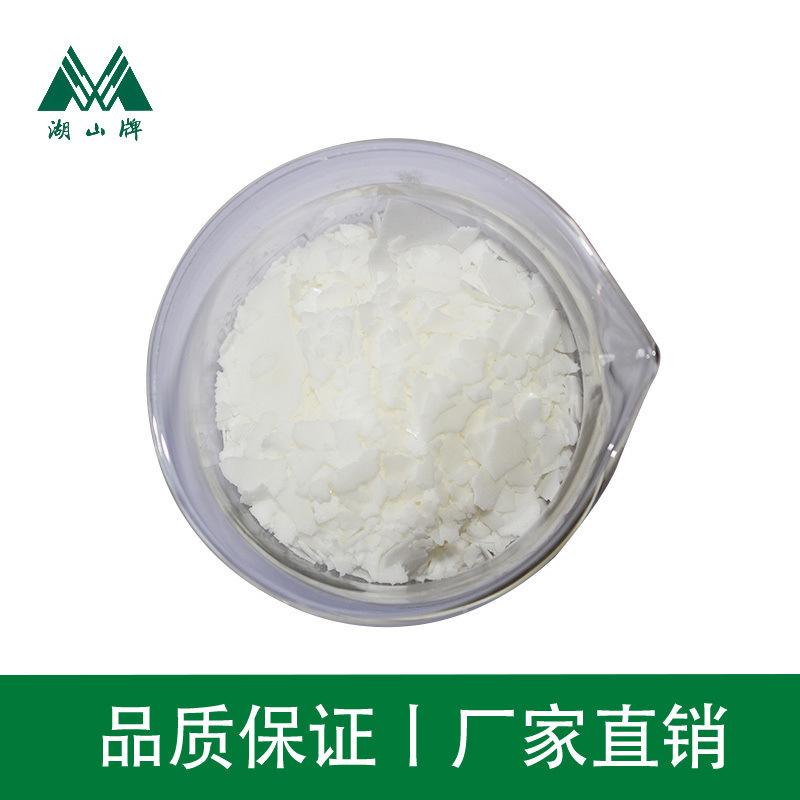 EGDS硬脂酸乙二醇双酯珠光剂珠光片