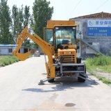 厂家直销 液压两头忙设备 挖掘装载机