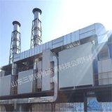 催化燃燒設備噴漆房廢氣處理設備廠家直銷