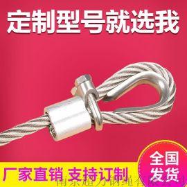 钢丝绳吊索具压头编头串头6*37-52 直径90
