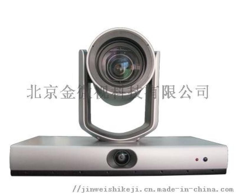 金微视JWS-G200单云台语音跟踪摄像机