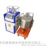 路博LB-7035多參數油氣回收檢測儀