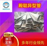 濰坊鍋爐鋼管廠家 新鄉鍋爐鋼管價格