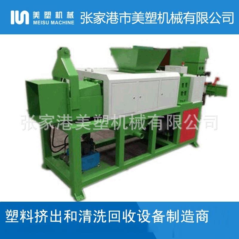 山东客户PE农地膜挤干机 塑料薄膜带水料脱水机设备厂家-美塑机械