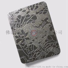 荷叶磨砂蚀刻不锈钢板  压花304不锈钢板