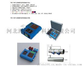 东营便携式超声波流量计厂家;参数