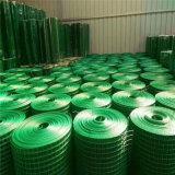 养殖用荷兰网 圈地围栏网 绿色浸塑荷兰网