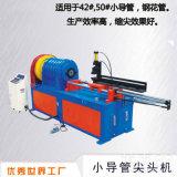 四川雅安42小導管尖頭機/42小導管尖頭機廠商出售