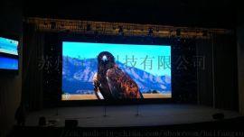 苏州宜成室内全彩LED显示屏电视墙大屏幕