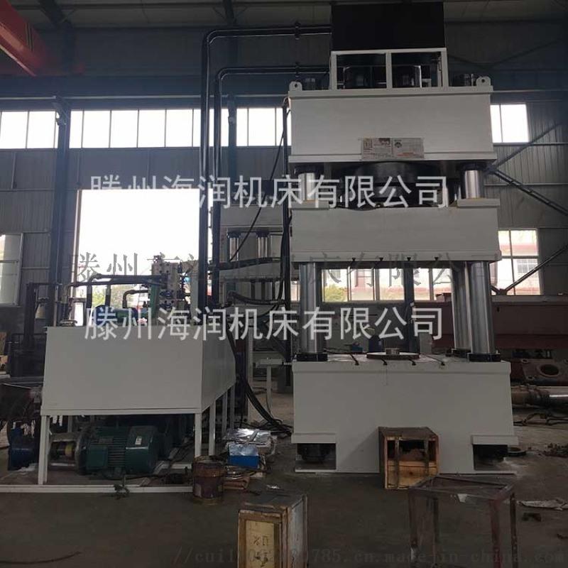 厂家供应1500吨三梁四柱液压机