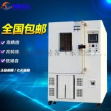 线路板通电测试用什么温度的高低温试验箱做检测?