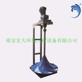 GSJ QSJ双曲面搅拌机厂家玻璃钢不锈钢波轮