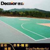 重庆篮球场室外PVC地胶厂家
