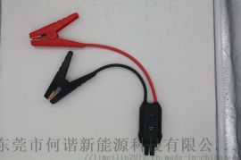 汽车应急启动电源线 点火钳 多功能移动电源夹子线