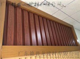 东莞麻涌仿木纹长城板,广告牌黑色长城板,凹凸长城板