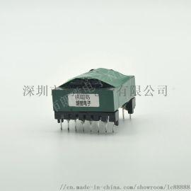 EFD20卧式高频变压器 LED电源驱动器