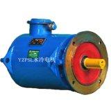 长河YZPSL160L-8/7.5KW水冷变频电机