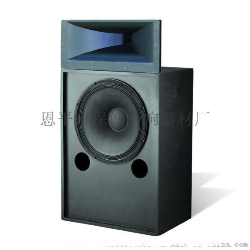 專業影院主音箱,院線擴聲系統,數位影院音響設備