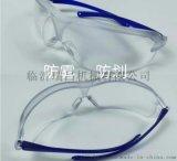 64036护目镜材质pc 防冲击 防热