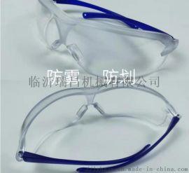 64036護目鏡材質pc 防衝擊 防熱
