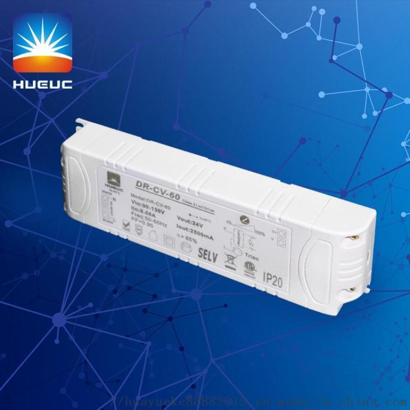 可調光電源 線性調光電源12-40W ETL認證