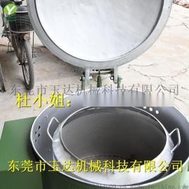 工业用吊带平板刮刀下卸料离心机 木薯粉脱水机