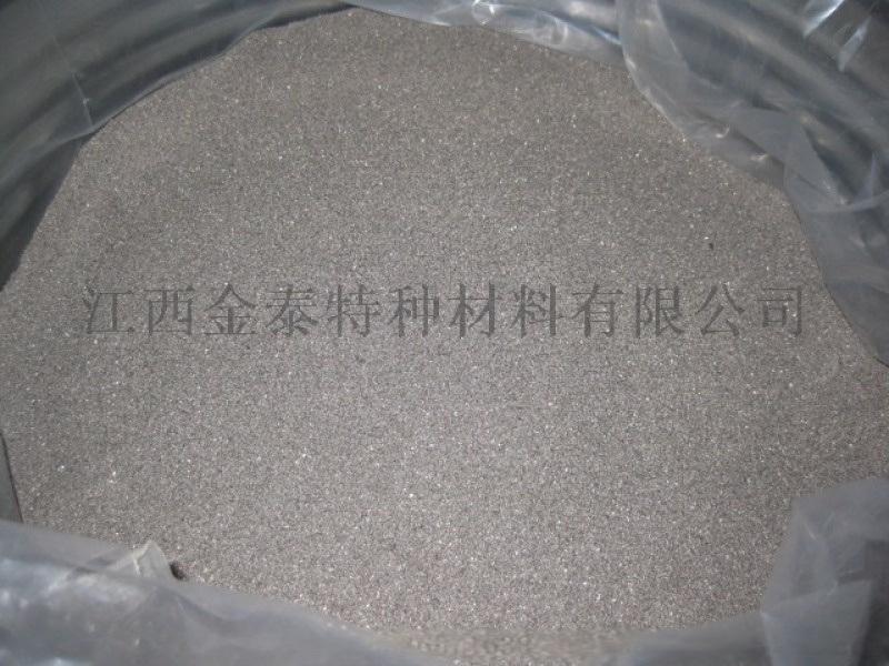 江西昊泰 专业生产金属铬粉90-99含量