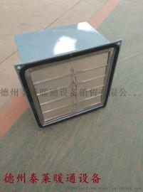 DFBZ-I壁式排风机XBDZ-A方形壁式轴流风机