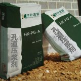 武汉压浆料厂家、预应力压浆料、压浆剂
