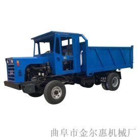 農用自卸式四輪運輸車/四不像後卸山區施工運輸車