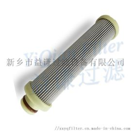 润滑油过滤器滤芯QR1200N25WX-Q1