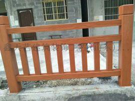 混凝土栏杆 桥梁护栏厂家