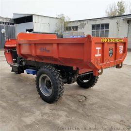 建筑工地电动三轮车 柴油液压自卸三轮车
